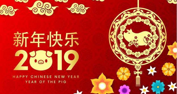 Chiński horoskop 2019